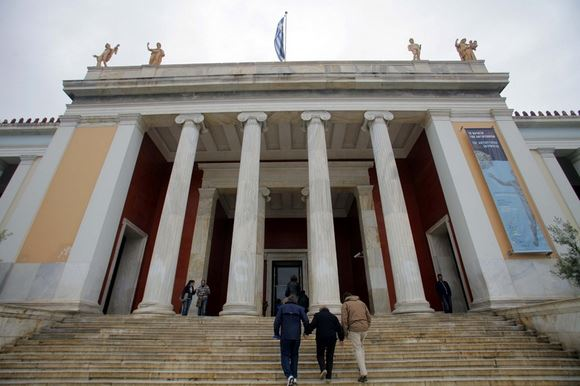 150th anniversary of the National Archeological Museum